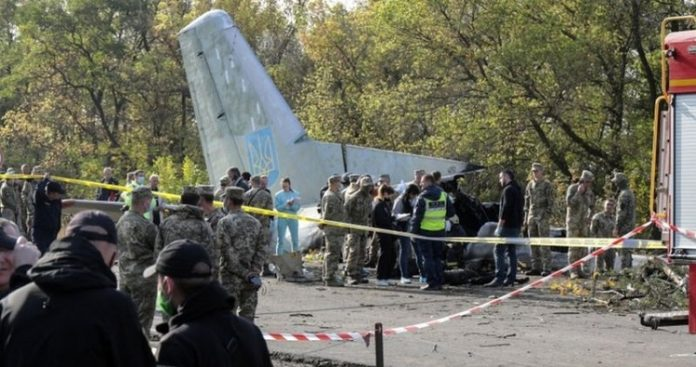 Georgia saddened by Ukrainian military plane crash