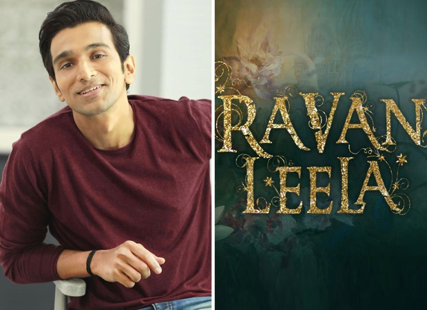 Pratik Gandhi's next titled Ravan Leela directed by Hardik Gajjar to release in 2020 : Bollywood News - Bollywood Hungama