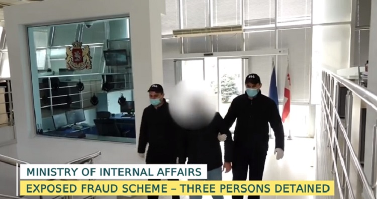 Three detained for fraud in Tbilisi