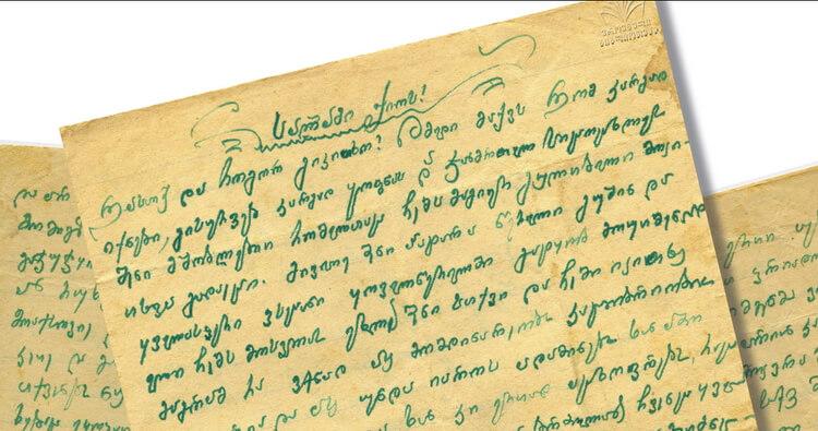 Research studies Georgian women's wartime experiences through letters