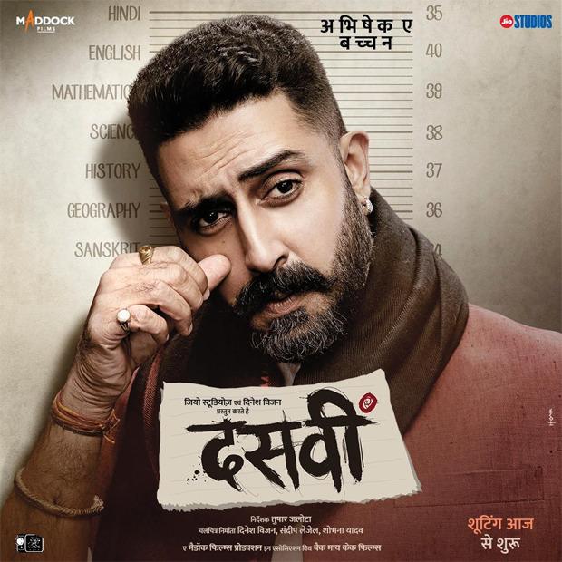 Abhishek Bachchan stars as Ganga Ram Chaudhary in Dasvi, shooting begins : Bollywood News - Bollywood Hungama