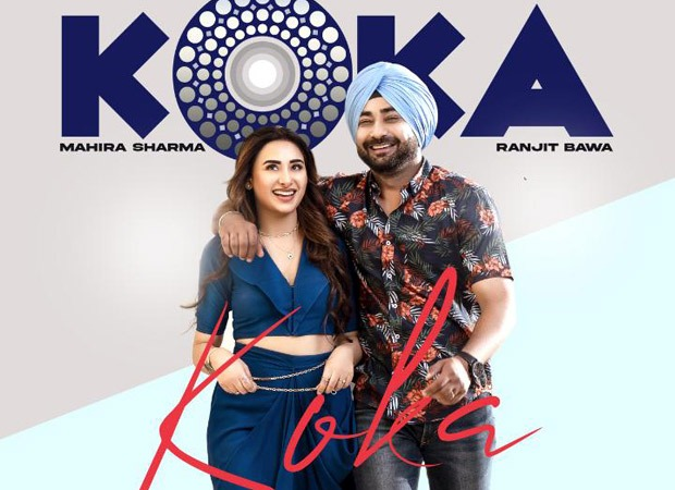Bigg Boss 13 fame Mahira Sharma announces her new song 'Koka' : Bollywood News - Bollywood Hungama