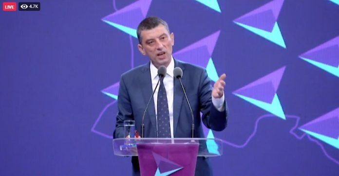 Ex-PM Gakharia on his party launch: 'Today we unite for Georgia, but not against anybody'