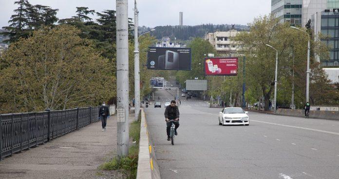 Georgian gov't shortens curfew